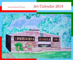 austin special chicago 2016 art calendar